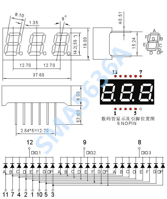 56英寸三位数码管 3位共阴共阳 红光 绿光 北京