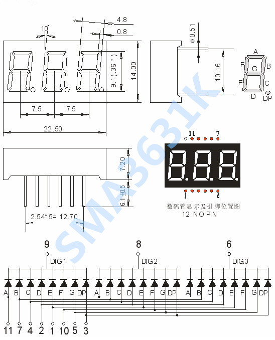 74ls574驱动数码管电路图